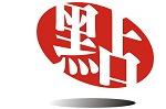 紅點國際股份有限公司