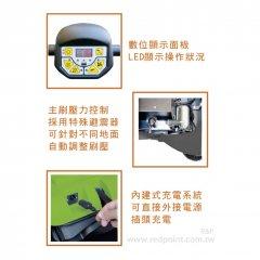 GN464Explain2-12.jpg