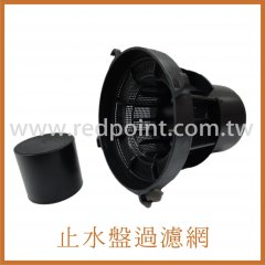 DK303To-prevent-water-outflow.JPG