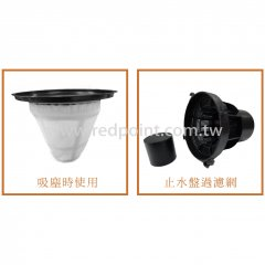 DK303MPTo-prevent-water-outflow-1.jpg